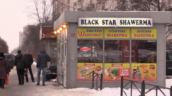 В Петербурге фанат лейбла Тимати открыл Black Star Shawerma